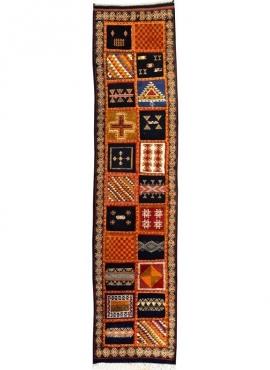 Berber Teppich Teppich Kelim Mellila 60x100 Rot/Blau (Handgewebt, Wolle, Tunesien) Tunesischer Kelim-Teppich im marokkanischen S