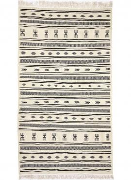 Tapis berbère Tapis Kilim Tizwa 138x255 cm Noir et Blanc (Tissé main, Laine, Tunisie) Tapis kilim tunisien style tapis marocain.