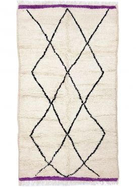 Berber carpet Rug Beni Ouarain Ranoa 145x230 cm White and Black (Handmade, Wool, Morocco) Tunisian margoum rug from the city of