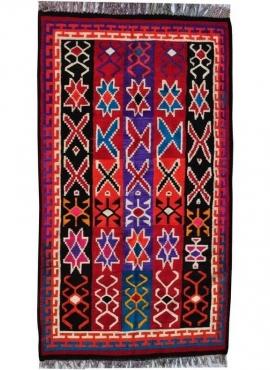 Tapis berbère Grand Tapis Kilim Sama 135x240 Multicolore (Tissé main, Laine, Tunisie) Tapis kilim tunisien style tapis marocain.